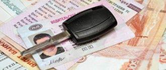 Временная приостановка и прекращение регистрации транспортного средства: что об этом нужно знать