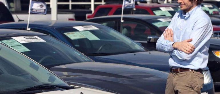 Правила переоформления автомобиля на себя по договору купли-продажи