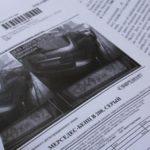 Как оспорить штраф ГИБДД через Госуслуги: подача заявления