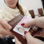 Замена водительского удостоверения в МФЦ по истечению срока действия