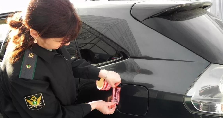 Как снять арест с машины, который был наложен судебным приставом