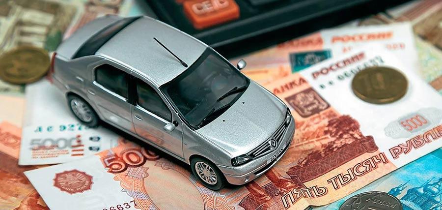 Как получить возврат подоходного налога при покупке машины