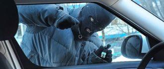 Как проверить, не числится ли автомобиль в угоне
