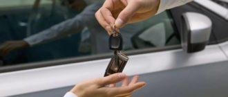 Как узнать поставил ли новый владелец авто на учет
