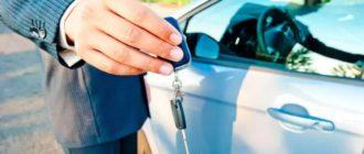 Можно ли переоформить машину без снятия с учета