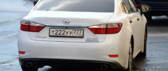 Как проверить транспортный налог на авто по ГОС номерам